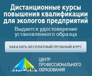 Курсы СДО 300×250
