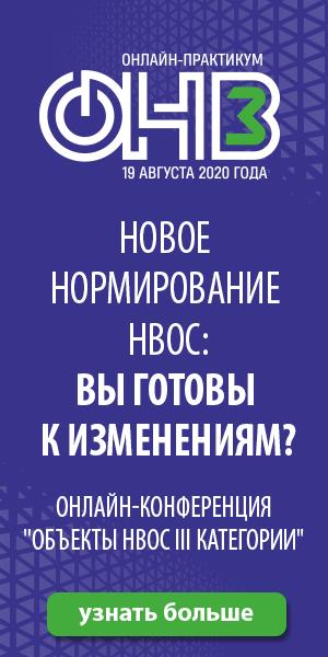 Сайд_бар300×600
