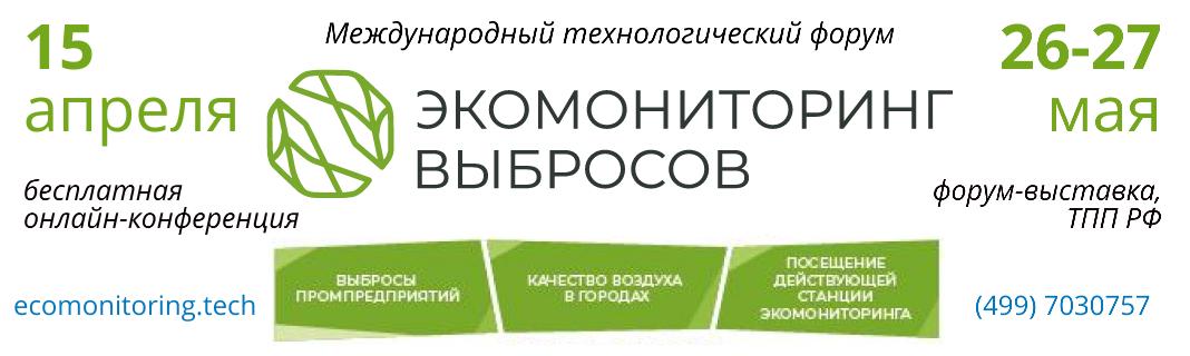 Брошюра про отходы 1068×320